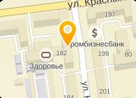 ООО ЗДОРОВЬЕ, ФИТНЕС-ЦЕНТР