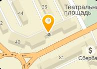 ООО НАТАША, САЛОН-ПАРИКМАХЕРСКАЯ