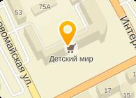 Ю-МАК ПЛЮС, ООО