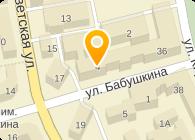 ТЕМП-СЕРВИС