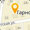 ВЕРХНЕСПАССКОЕ, ООО