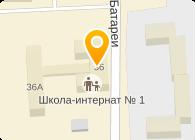 «Мурманская коррекционная школа-интернат №1»