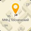 """Геодезическая фирма """"Тогис"""""""