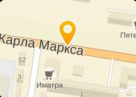 ТОСНЕНСКОГО РАЙПО № 41