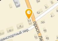 САНТЕХ КОМПЛЕКС РЕМОНТ, ООО