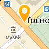 ЛЕСХОЗ-ТЕХНИКУМ (ЛЕСНОЙ КОЛЛЕДЖ)