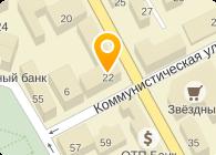 УСТЬ-КУЛОМЛЕС, ОАО