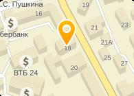 КУБЕРА, ООО