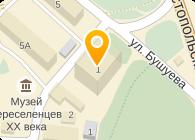 УХТАЛИФТ, ООО