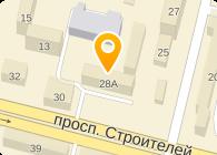 "ООО ""ГАРАНТ-ИНФОРМ"""