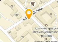 № 558 ВОЕНТОРГА