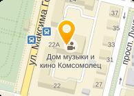 МБУК «Городской культурно-досуговый центр «Единение»
