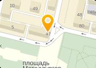 ИМИДЖ ПЛЮС, ООО