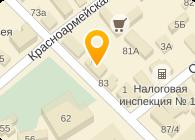 ЭНЕРГОПРОММЕТАЛЛ, ООО