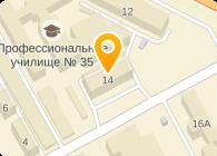 СОЮЗ-СЕРВИС, ООО