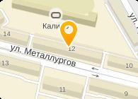 ЭЛЕКТРОПУЛЬТ, ООО