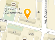 ОСЕНЬ-93 ТОРГОВОЕ ПРЕДПРИЯТИЕ