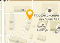 СТАЛЬИНЦЕНТР, ООО