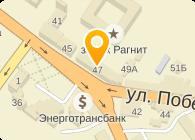 СБ РФ № 7381/01274 ДОПОЛНИТЕЛЬНЫЙ ОФИС