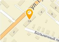 ОАО ОРБИТА