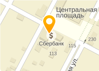 № 1812 СБ РФ