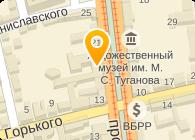 САУНА КЛАССА VIP С БАССЕЙНОМ
