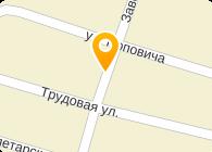 ОРГТЕХНИКА, ОАО