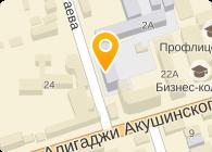 САПФИР НИИ, ОАО