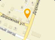 ДРСУ-1, ООО