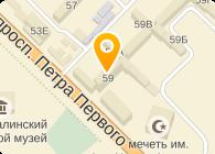Аптека на Петра Первого