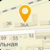 Территориальный отдел Управления Федеральной службы по надзору в сфере защиты прав потребителей и благополучия человека по Ставропольскому краю