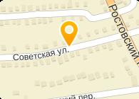 АРТЕЗИАНСКОЕ, ЗАО
