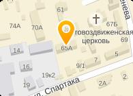 № 47ДЕТСКИЙ САД МДОУ