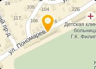 № 10 ЛИЦЕЙ, МОУ