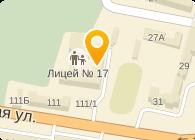 № 17 ЛИЦЕЙ, МОУ