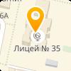 № 35 ЛИЦЕЙ