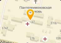 МУЗ Приёмное отделение  «Городская клиническая больница №4 города Ставрополя»