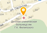 ДЕТСКАЯ КЛИНИЧЕСКАЯ БОЛЬНИЦА ИМ. Г. К. ФИЛИППСКОГО