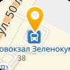 «Зеленокумская автостанция»