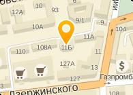 Ставропольский гомеопатический центр «ПАНАЦЕЯ»