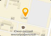 АВАНГАРД СП