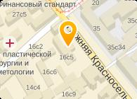 СОРРЕНТО