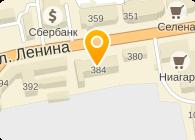 ФАКТОР АУДИТОРСКАЯ ФИРМА, ООО
