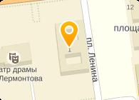 АИС ИВЦ, ООО
