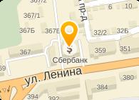 СЕВЕРО-КАВКАЗСКИЙ СБ РФ, ОАО