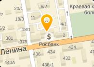 ФОРТ-С ЧОП