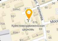 РАДУГА СТЦ, ООО