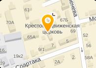 СТРОИТЕЛЬ-5