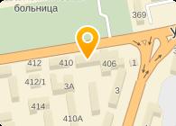 ТЕЛЕМЕХАНИКА ПМП, ООО