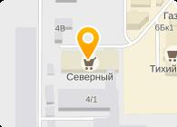 АКСАМИТ, ООО